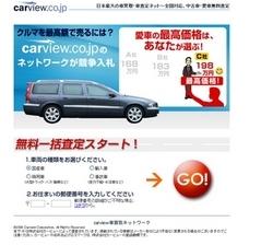 car3img.jpg